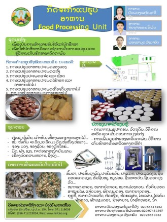 1-foodprocessing