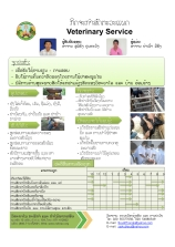 poster-of-veterinary-activity-final