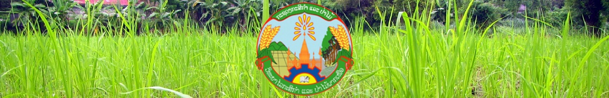 nafc_logo_1230